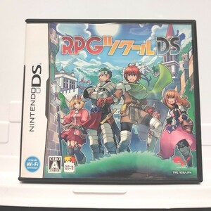 【DS】 RPGツクールDS