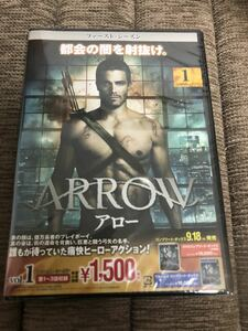 ARROW / アロー Vol.1 [DVD]