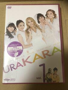 URAKARA Vol.1 [DVD]
