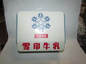 即決(酒屋・蔵出し)(古い未使用雪印牛乳ケ-ス)NO14・貴重珍品・昭和レトロ