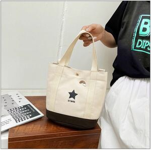 レディースバッグ トートバッグ カジュアル 純棉帆布 お洒落で可愛いショッピング ショルダーバッグ 2way ベージュ