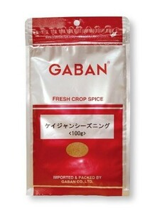 GABAN ケイジャンシーズニング (袋) 100g   【ミックススパイス ハウス食品 香辛料 パウダー 業務用】