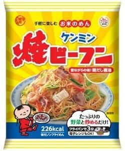 ケンミン 即席焼ビーフン 65g  【ケンミン食品 米麺 家庭用 簡単 インスタント】