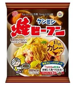 ケンミン 即席焼ビーフン(幻のカレー味) 58g  【ケンミン食品 米麺 家庭用 簡単 インスタント お米のめん】