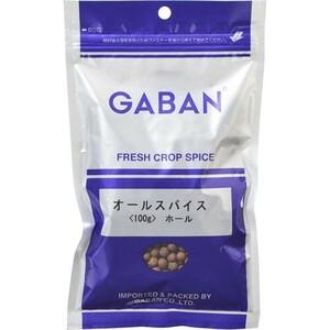 GABAN オールスパイス(ホール) 100g   【スパイス 粒 ハウス食品 香辛料 業務用 百味胡椒】
