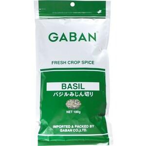 GABAN バジル(みじん切り) 100g   【スパイス ハーブ ハウス食品 香辛料 業務用 めぼうき バジリコ】