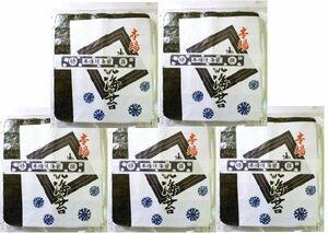 乾物屋の底力 訳あり焼き海苔(瀬戸内海産) 全型50枚×5袋
