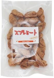 日本ハンディウェア スプレミート ナゲットタイプ 100g   【大豆加工品 ソイミート ベジミート 畑のお肉 大豆ミート】