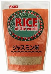 【宅配便送料無料】  ユウキ食品 ジャスミン米(香り米)  500g    【YOUKI タイ産 世界の食材 エスニック料理】