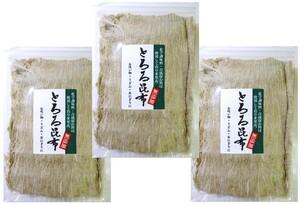 【宅配便送料無料】  乾物屋の底力 無添加 とろろ昆布(北海道産) 40g×3袋