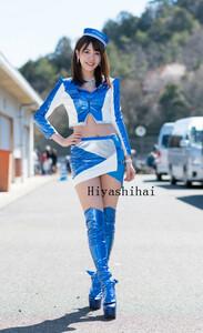高品質生地 帽付きpacific fairies レースクイーン コスプレ衣装+靴カバー 「靴 別売り」
