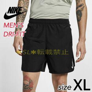 【XLサイズ】新品 NIKE ナイキ ショートパンツ チャレンジャー 7インチ ランニング ランパン 黒 インナーなし ドライフィット