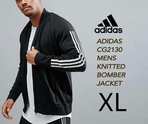 【XL】完売品 新品 adidas メンズ ニット ボンバージャケット 黒 定価10989円 フルジップ ジャージ