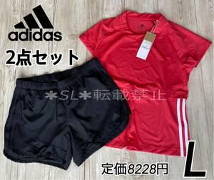 【Lサイズ】新品 adidas Tシャツ ショートパンツ トレーニング 上下セット 3ストライプス M20 スピードショーツ