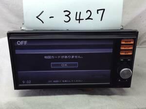 日産 MM113D-W フルセグ/SDオーディオ対応 売り切り 現状渡し