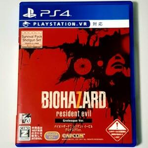 【PS4】 バイオハザード7 レジデント イービル グロテスクVer. BIOHAZARD7 RESIDENT EVIL