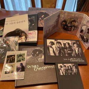 悲しき恋歌 Official Box・Photo Book