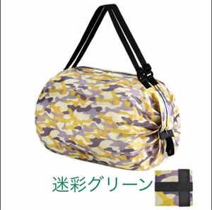 エコバッグ 大容量 折りたたみ コンパクト 買い物袋 外出用品 シュパット式 収納袋