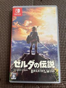 【Switch】 ゼルダの伝説 ブレスオブザワイルド 中古品