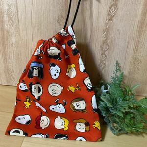 【入園入学準備】コップ袋