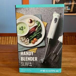 ハンディブレンダー  recolte レコルト Blender
