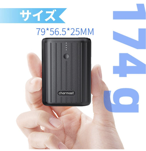 モバイルバッテリー 小型 軽量 10000mAh 18W 【PSE認証済】 QC3.0 Type-C 2台同時充電可能 急速充電 携帯充電器 各種機種対応 持ち運び便利