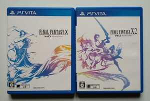 【Vita中古】『FINAL FANTASY X』&『FINAL FANTASY Xー2』