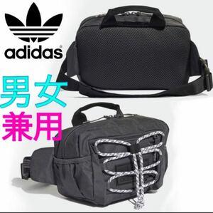 新品★adidas 男女兼用ウエストバッグadidas ウエストバッグ ヒップバッグ adidas