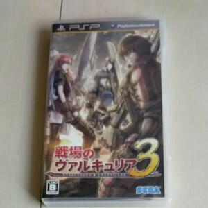 「戦場のヴァルキュリア3 PSP」 ソフト無し