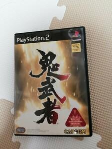 PS2ソフト PS2 鬼武者 金城武 中古