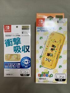 Nintendo Switch lite用 あつまれどうぶつの森 ハードカバー+ブルーライトカット液晶保護フィルム 任天堂ライセンス商品