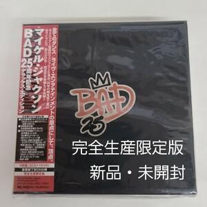 BAD25周年記念デラックス・エディション