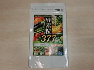 新品即決■超醗酵 酵素粒377 (野菜・野草・果物・キノコ・海藻) 国内製薬会社製造 大容量6ヶ月分 360粒