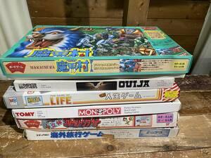ボードゲーム 魔界村 クレイジークライマー NEW人生ゲーム モノポリー MONOPOLY 海外旅行ゲーム OUTJA ウイジャ 20210816