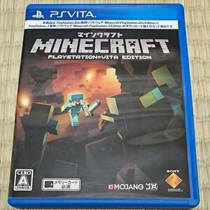 PS Vita マインクラフト Minecraft