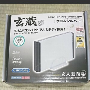 玄人志向 玄蔵 HDDケース 3.5型 IDE USB2.0