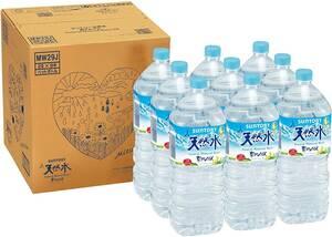 【即決】【送料無料】サントリー 南アルプスの天然水 PETボトル 2L×9本 23/02