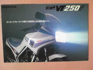 良品 旧車 貴重 VT250F カタログ MC08 当時物 昭和ロマン