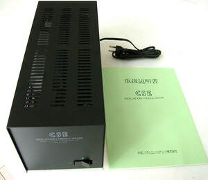 完動 極上 美品 使用僅少 専用電源化 CSE R-50 2口 アイソレーションレギュレーター クリーン電源 正弦波 トランス 周波数変更可 50Hz/60Hz