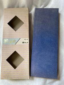◆ 【書の心】 鮫小紋 硯セット ブルー ◆