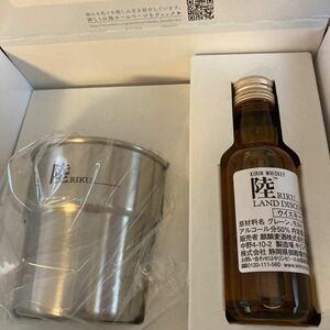 キリンウィスキー 陸ミニボトル 50ml ALC.50% 1本陸特製ステンレスマグカップ 1個のセット