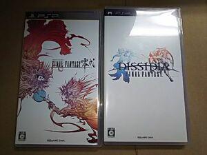 PSP ファイナルファンタジー零式+ディジディア 3-5-5