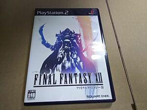 PS2 ファイナルファンタジー12 PS2-6