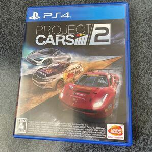 プロジェクトカーズ2 PS4