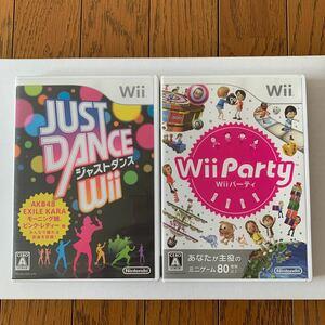 ジャストダンス Wii , Wiiパーティ
