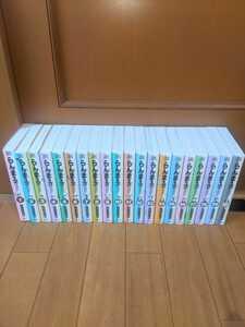 【全巻初版本・極美品・送料無料】らんま1/2 ワイド版全巻セット 高橋留美子