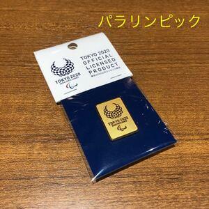 〈送料無料〉パラリンピック 東京オリンピック 2020 ピンバッチ ピンバッジ ゴールド 金メダル エンブレム