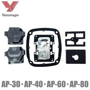 Amanang Naga Air Pump AP-30P AP-40P Maintenance Kit Parts