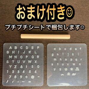 レザークラフト 打ち具 スタンプ アルファベット 刻印