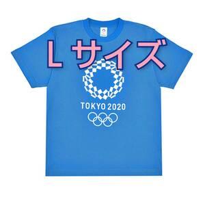 《 東京 オリンピック ユニセックス エンブレム Tシャツ ブルー 》東京2020 ピクトグラム ミライトワ ソメイティ グッズ